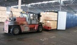 2-konteynerizaciyza